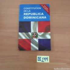 Libros de segunda mano: CONSTITUCIÓN DE LA REPÚBLICA DOMINICANA. Lote 214203295