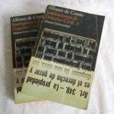 Libros de segunda mano: INSTITUCIONES DE DERECHO CIVIL, ALFONSO DE COSSIO, 1975, 2 TOMOS. Lote 217639351