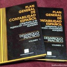 Libri di seconda mano: PLAN GENERAL DE CONTABILIDAD ESPAÑOLA ADAPTADO A LA LEGISLACIÓN COMUNITARIA EUROPEA. 2 TOMOS. Lote 217917295