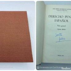 Libros de segunda mano: DERECHO PENAL ESPAÑOL. J.M. RODRIGUEZ DEVESA. PARTE GENERAL. 5ª EDICION. MADRID, 1976. PAGS:893. Lote 218382278