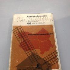 Libros de segunda mano: LA MANCHA. Lote 218764248