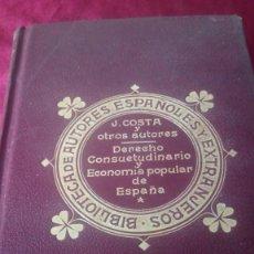 Libros de segunda mano: DERECHO CONSUETUDINARIO Y ECONOMÍA POPULAR DE ESPAÑA. TOMOS 1 Y 2. Lote 220447106