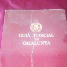 Libros de segunda mano: GUIA JUDICIAL DE CATALUNYA. Lote 220490323