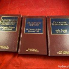 Libros de segunda mano: 3 LIBROS BIBLIOTECA DE LA EMPRESA. Lote 222630930