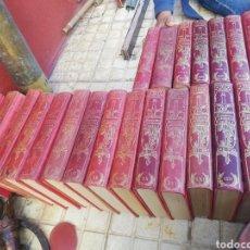 Libros de segunda mano: TOMOS DE JURÍDICA ESPAÑOLA.. DE FRANCISCO SEIX..1910 ..LOS DE TOMOS NÚMEROS ROMANOS SON 1910... Lote 235330900