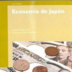 Libros de segunda mano: ECONOMÍA DE JAPÓN. Lote 235687130