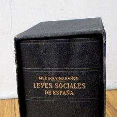 Libros de segunda mano: LEYES SOCIALES DE ESPAÑA - MEDINA MARAÑÓN INSTITUTO - EDITORIAL REUS 1951. Lote 236571095