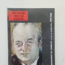 Libros de segunda mano: INFORMACIÓN COMERCIAL ESPAÑOLA. Lote 236667045