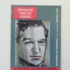 Libros de segunda mano: INFORMACIÓN COMERCIAL ESPAÑOLA. Lote 236667090