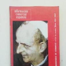 Libros de segunda mano: INFORMACIÓN COMERCIAL ESPAÑOLA. Lote 236667490
