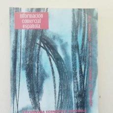 Libros de segunda mano: INFORMACIÓN COMERCIAL ESPAÑOLA. Lote 236667790