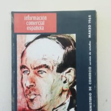Libros de segunda mano: INFORMACIÓN COMERCIAL ESPAÑOLA. Lote 236667805