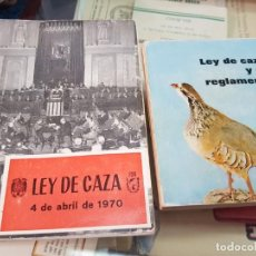 Libros de segunda mano: LEY DE CAZA Y SU REGLAMENTO LEGISLACION MINISTERIO AGRICULTURA 1970. Lote 245609825