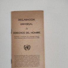 Libros de segunda mano: DECLARACIÓN UNIVERSAL DE DERECHOS DEL HOMBRE. NACIONES UNIDAS 1950.. Lote 253441005