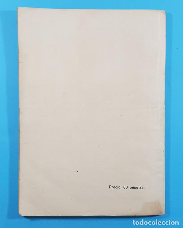 Libros de segunda mano: CONCURSO OPOSICION AUXILIARES ADMINISTRATIVOS DEL INSTITUTO NACIONAL PREVISION 1943 119 PAGINAS - Foto 6 - 278189368
