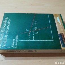 Libros de segunda mano: ANALISIS ECONOMICO 1 / KENNETH E BOULDING / ALIANZA / AJ66. Lote 278703393