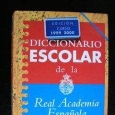 Diccionarios de segunda mano: DICCIONARIO ESCOLAR DE LA REAL ACADEMIA ESPAÑOLA. Lote 151057041