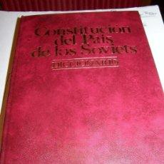 Diccionarios de segunda mano: CONSTITUCION DEL PAIS DE LOS SOVIETS ( DICCIONARIO ). Lote 27591087
