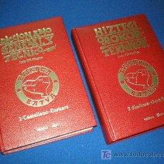 Livros em segunda mão: DICCIONARIO GENERAL Y TECNICO. EUSKERA-CASTELLANO - LUIS MARIA MUGICA URDANGARIN 1983. Lote 10805657