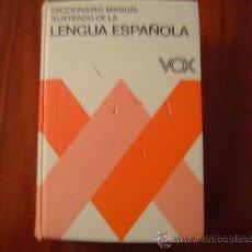Diccionarios de segunda mano: DICCIONARIO MANUAL ILUSTRADO LENGUA ESPAÑOLA, VOX,. Lote 10883351