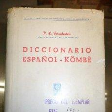 Diccionarios de segunda mano: DICCIONARIO ESPAÑOL-KÖMBÉ.- GUINEA INST. ESTUDIOS AFRICANOS 1951. Lote 26070643