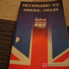 Diccionarios de segunda mano: DICCIONARIO VOX, ESPAÑOL INGLES, SALVAT, BBC, LONDON. Lote 12360199