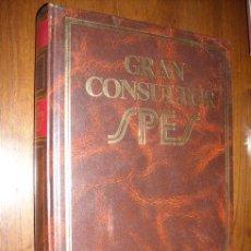 Diccionarios de segunda mano: GRAN CONSULTOR SPES DICCIONARIO DE TÉCNICA Y TECNOLOGÍA DE BIBLIOGRAF EN BARCELONA 1996. Lote 25716538