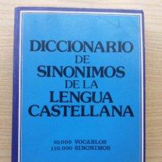 Diccionarios de segunda mano: DICCIONARIO DE SINONIMOS DE LA LENGUA CASTELLANA - 10.000 VOCABLOS 110.000 SINONIMOS. Lote 22291300