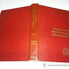Diccionarios de segunda mano: APPLETON'S NEW CUYÁS DICTIONARY ENGLISH – SPANISH AND SPANISH - ENGLISH 1966 ARTURO CUYÁS RM39427. Lote 22142552