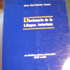 Diccionarios de segunda mano: DICCIONARIU DE LA LLINGUA ASTURIANA. Lote 27444909