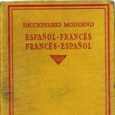 Diccionarios de segunda mano: DICCIONARIO MODERNO ESPANOL-FRANCÉS Y FRANCÉS-ESPANOL / ROBERT LARRIEU, M. GARCIA MORENTE- 1951. Lote 24397688