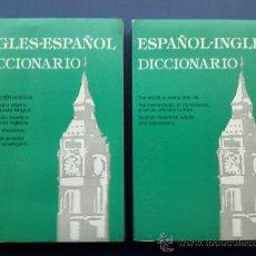 Diccionarios de segunda mano: DICCIONARIO INGLES - ESPAÑOL + ESPAÑOL - INGLES - NUEVO. Lote 24709222