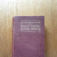 Diccionarios de segunda mano: DICCIONARIO MAYFE ESPAÑOL FRANCES 1958. Lote 26113105