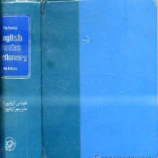 Diccionarios de segunda mano: ENGLISH PERSIAN DICTIONARY. Lote 28058942