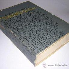 Diccionarios de segunda mano: 1973 - JOSEPH T. SHIPLEY - DICCIONARIO DE LA LITERATURA MUNDIAL. Lote 29132247