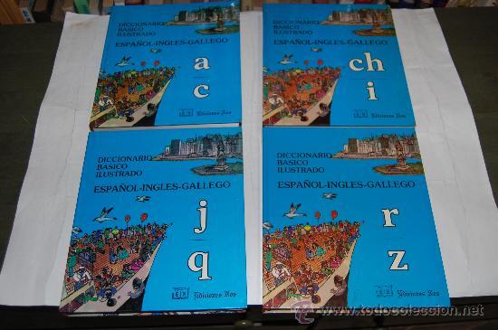 DICCIONARIO BÁSICO ILUSTRADO.ESPAÑOL–INGLÉS-GALLEGO.CUATRO TOMOS (COMPLETO)ALBERTO SALLARES RM30923 (Libros de Segunda Mano - Diccionarios)