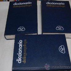 Diccionarios de segunda mano: DICCIONARIO DA LINGUA GALEGA. TRES TOMOS VV.AA. RM30789. Lote 29242597