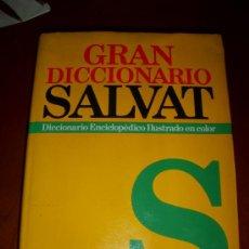 Diccionarios de segunda mano: DICCIONARIO SALVAT. Lote 31197159