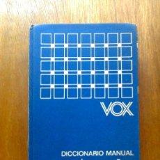 Diccionarios de segunda mano: DICCIONARIO MANUAL FRANCES ESPAÑOL VOX 1974. Lote 31918693