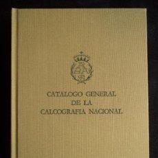 Diccionarios de segunda mano: CATALOGO GENERAL DE LA GALCOGRAFIA NACIONAL. ACADEMIA BELLAS ARTES. 1987 600 PAG. Lote 32178657