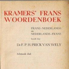 Diccionarios de segunda mano: DICCIONARIO FRANCÉS-HOLANDÉS - HOLANDÉS-FRANCÉS - 1948. Lote 32850662