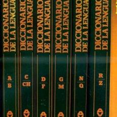 Diccionarios de segunda mano: DICCIONARIO DE LA LENGUA ARGOS VERGARA - 6 TOMOS (1981). Lote 34956188