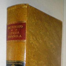 Diccionarios de segunda mano: REAL ACADEMIA ESPAÑOLA: DICCIONARIO DE LA LENGUA ESPAÑOLA - 1970.. Lote 36812136
