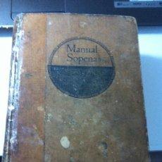 Diccionarios de segunda mano: ANTIGUO DICCIONARIO ENCICLOPEDICO ILUSTRADO. MANUAL SOPENA. EDITORIAL RAMON SOPENA. AÑO 1956. Lote 38314011