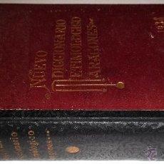 Diccionarios de segunda mano - NUEVO DICCIONARIO ETIMOLOGICO ARAGONÉS. (1938) ZARAGOZA. J. PARDO ASSO. - 39449630
