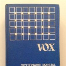 Diccionarios de segunda mano: DICCIONARIO MANUAL VOX FRANCES-ESPAÑOL / ESPAÑOL-FRANCES. Lote 39710224