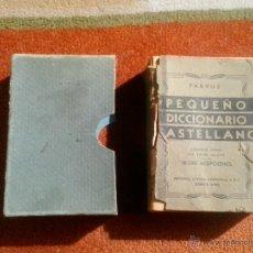Diccionarios de segunda mano: DICCIONARIO ESPAÑOL - PARVUS - PEQUEÑO DICCIONARIO CASTELLANO - EDITADO EN ARGENTINA EN 1946.. Lote 40032747
