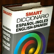 Diccionarios de segunda mano: DICCIONARIO SMART INGLÉS-ESPAÑOL POR JOSÉ LUIS HAERING Y OTROS DE ED. OCÉANO EN BARCELONA 1996. Lote 40352412