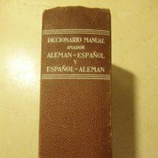 Diccionarios de segunda mano: DICCIONARIO MANUAL AMADOR. ALEMÁN-ESPAÑOL Y ESPAÑOL-ALEMÁN. ED RAMON SOPENA, 1962. Lote 40403416