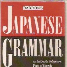 Diccionarios de segunda mano: JAPANESE GRAMMAR BARRON'S. Lote 40675103